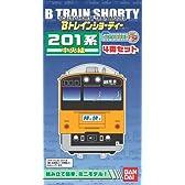 Bトレインショーティー 201系 中央線