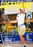 SOFT-TENNIS MAGAZINE (ソフトテニス・マガジン) 2011年 09月号 [雑誌] [雑誌] / ベースボール・マガジン社 (刊)