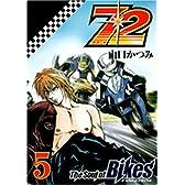 72 the soul of bikes 5 (ヤングジャンプコミックス)