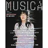 MUSICA(ムジカ) 2019年 10 月号 [雑誌]