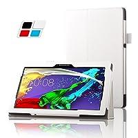 【IVSO】NEC LAVIE Tab E TE510/BAL PC-TE510BAL 10.1インチ/Lenovo Tab3 10専用ケースNEC LAVIE Tab E TE510/BAL PC-TE510BAL 10.1インチ/Lenovo Tab3 10カバー PUレザーケース ペンホルダ/スタンド機能付き マグネット開閉式 超薄型 最軽量 全面保護型 5色可選 (ホワイト)