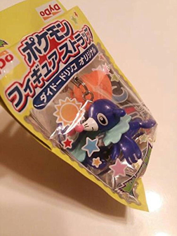 ポケモン フィギュアストラップ ダイドードリンコ オリジナル アシマリ ポケットモンスター サン & ムーン 非売品 DyDo