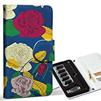 スマコレ ploom TECH プルームテック 専用 レザーケース 手帳型 タバコ ケース カバー 合皮 ケース カバー 収納 プルームケース デザイン 革 フラワー 花 フラワー カラフル 003578