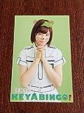 [単品] 渡邉理佐 ポストカード 「全力!欅坂46バラエティー KEYABINGO! Blu-ray/DVD BOX」 封入特典