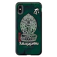 iPhoneXS Max iPhoneケース (ハードケース) [ミラー付き/カード収納/耐衝撃] Oilshock Designs (オイルショックデザインズ) Aakaazagarbha CollaBorn