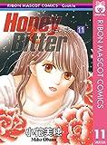 Honey Bitter 11 (りぼんマスコットコミックスDIGITAL)