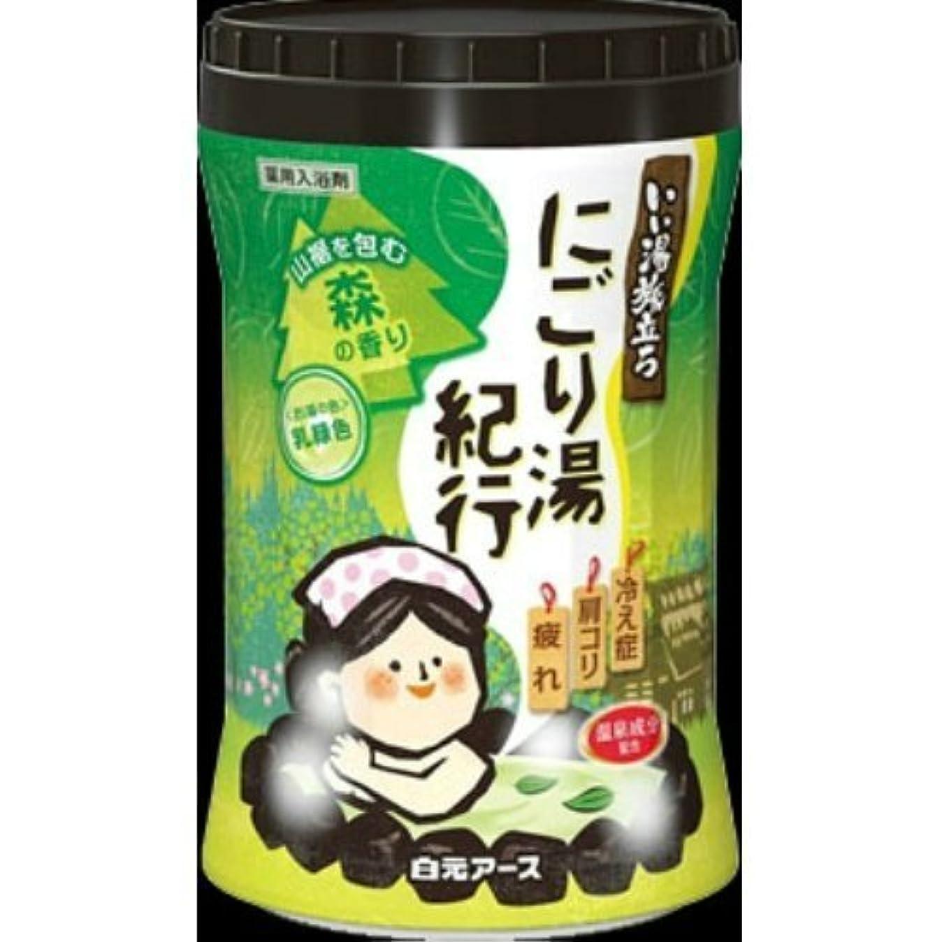 同意ピボット近代化するいい湯旅立ちボトル にごり湯紀行 森の香り 入浴剤 600g [医薬部外品]