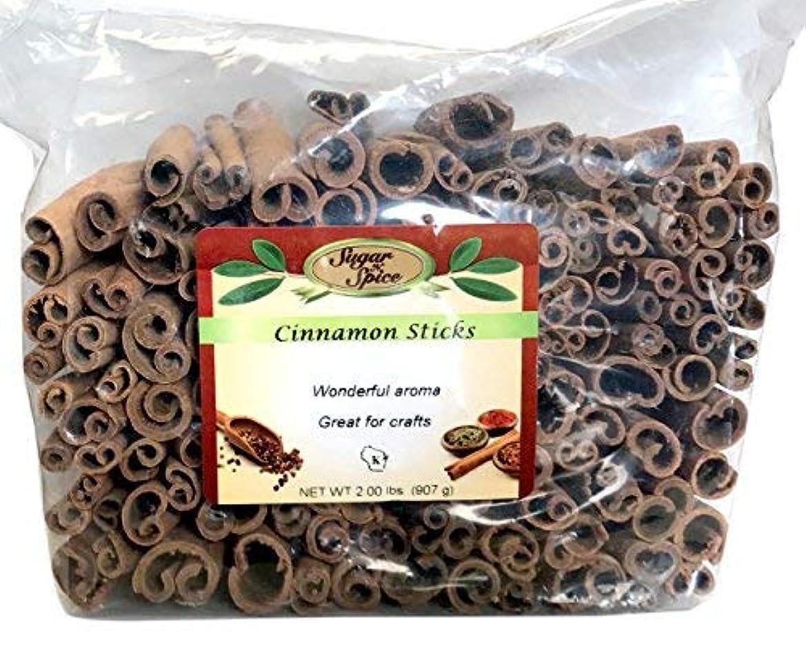 正確に稚魚リットル4 Cinnamon Sticks [並行輸入品]
