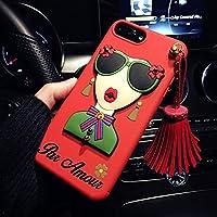 iphone8 ケース アイフォン8 カバー iphone7 ケース iphone7 カバー アイフォン7 ケース アイフォン7 カバー Apple 4.7インチ スマホケース 保護カバー 背面カバー シリカゲル 3D立体 フリンジ 女の子 おしゃれ