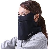 息苦しくない UVカットフェイスマスク 顔や首の日焼け防止 フェイスカバー (ブラック)