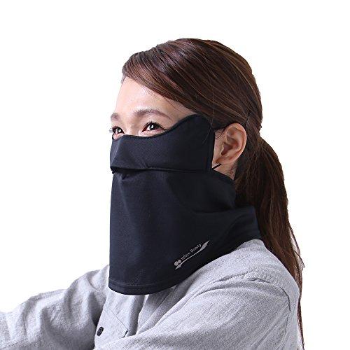 息苦しくない UVカットフェイスマスク 顔や首の日焼け防止 ...