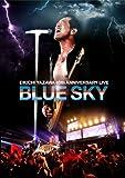 EIKICHI YAZAWA 40th ANNIVERSARY LIVE 『BLUE SKY』 [DVD]