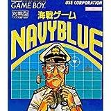 海戦ゲーム ネイビーブルー