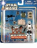 日本インポートEndor Victory Exclusiveアクセサリーセットwith Figure from Star Warsコレクション
