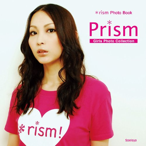 Prism−プリズム−Girls Photo Collection