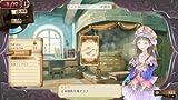 「トトリのアトリエ ~アーランドの錬金術士2~」の関連画像