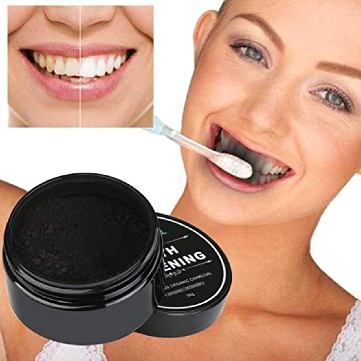 コースドメイン酸化するGgorw 歯のホワイトニング 竹炭 美白歯磨きパウダー オーラルケア ハミガキ粉 ホワイトニング活性炭 口臭消去
