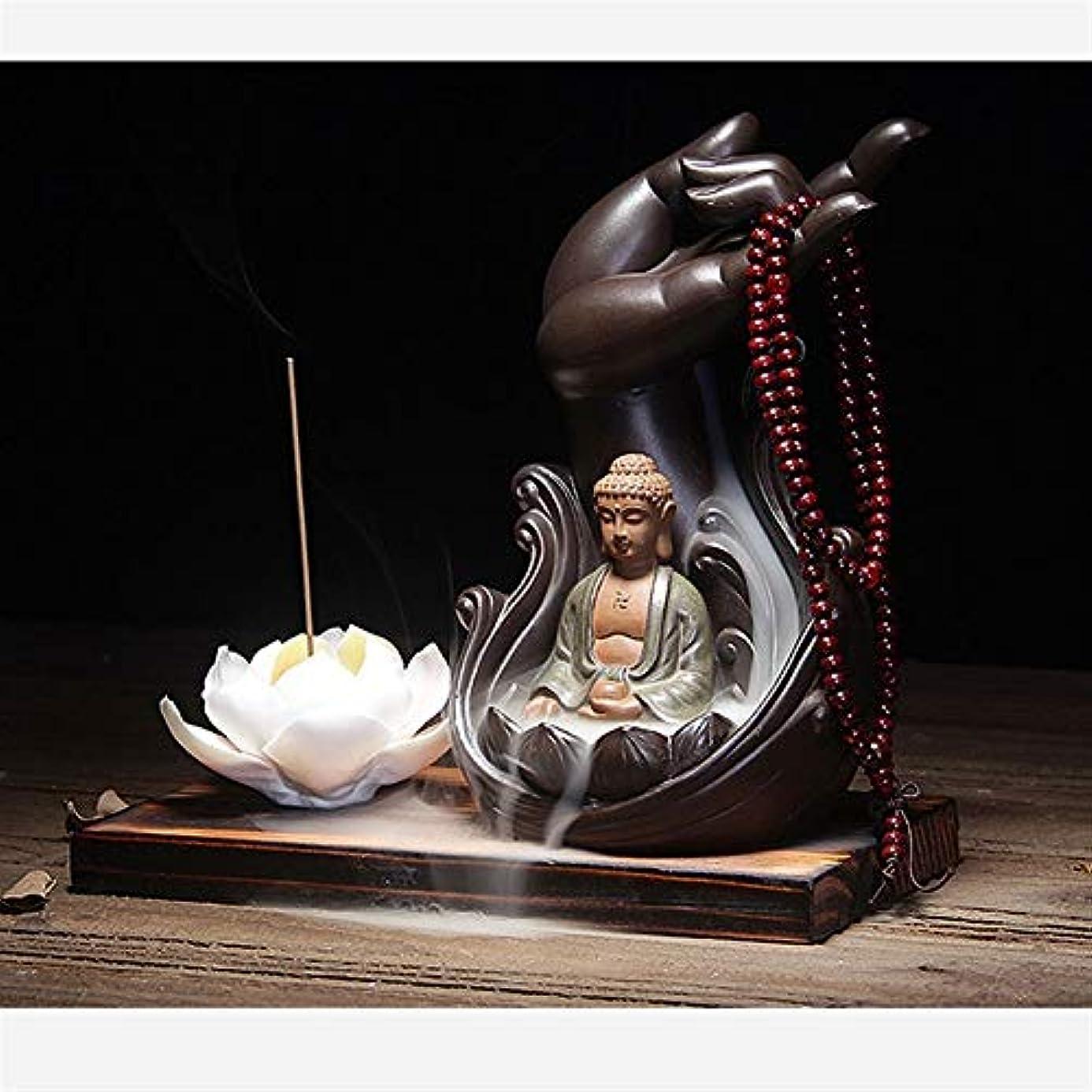 虹良心的マイルド高貴な仏の逆流香バーナー、手作りの大きなセラミック逆流コーンスティック香ホルダー家の装飾