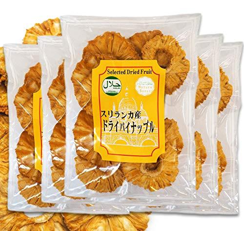 【無添加/砂糖不使用】 高品質オーガニックドライパイナップル 有機栽培ドライフルーツ たっぷり5袋セット 【ナチュレバザール】