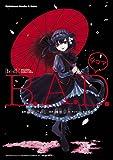 B.A.D.4コマ<B.A.D.4コマ> (角川コミックス・エース・エクストラ)