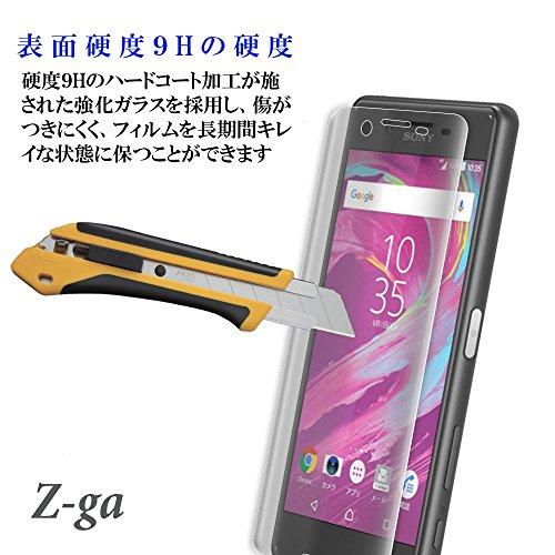 Xperia X Performance 全面 フィルム ガラスフィルム 液晶保護フィルム エクスペリア エックス パフォーマンス softbank au SOV33 docomo SO-04H 日本製素材使用 硬度9H クリア Z-ga Japan