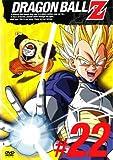 DRAGON BALL Z ♯22 [DVD]