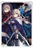 Fate/Grand Order 電撃コミックアンソロジー 第08巻