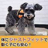 中型犬用ハーネス|首に優しいクッションハーネス サイズM