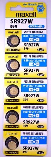 maxell[マクセル]金コーティング SR927W 酸化銀電池  5個