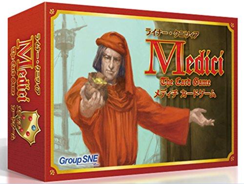 メディチ カードゲーム