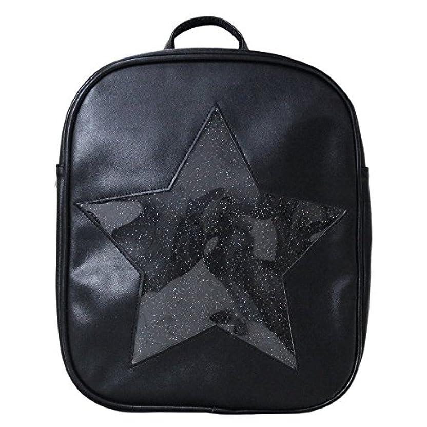 許す余剰炎上スターアイサイト リュックサック 痛バッグ 痛いリュック 魔改造 制作用 星 スター ビニール マイコレクション ブラック