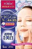 puresa(プレサ) シートマスク ビタミンC (医薬部外品) 15mL×5枚入