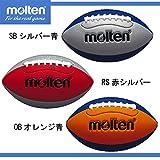 molten(モルテン) フラッグフットボールジュニア (q4c2500)