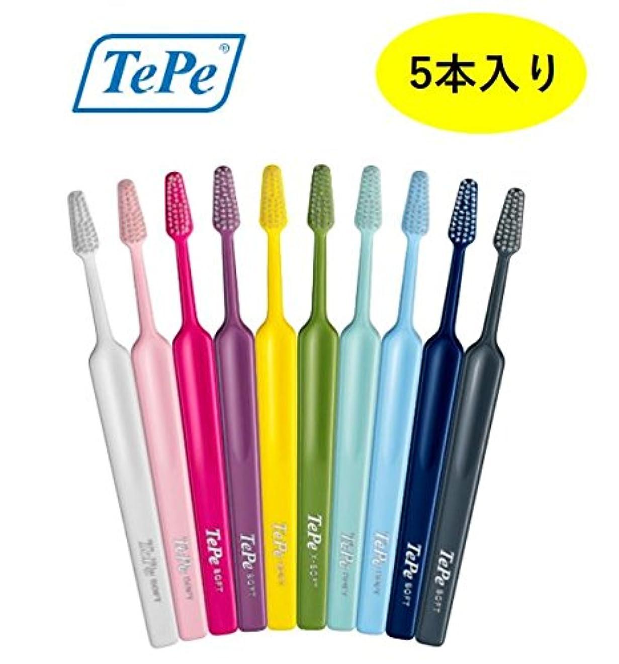 パッケージ花に水をやるうんざりテペ エクストラソフト(極やわらかめ) 5本 ブリスターパック TePe