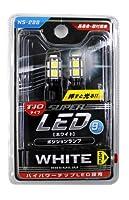 【ニスコ】NS-286 LEDバルブ T-10 ホワイト9灯