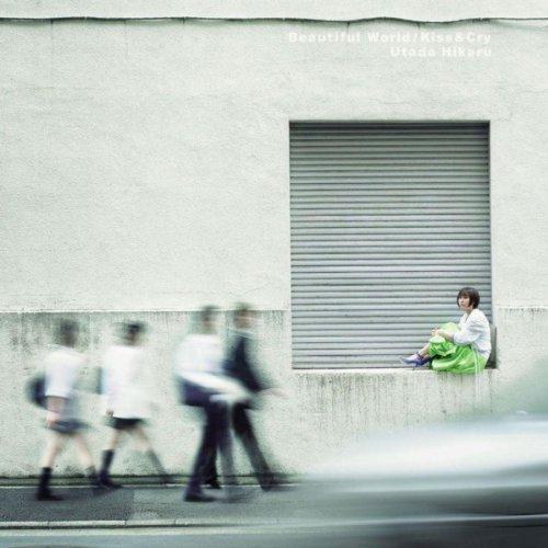 宇多田ヒカルの泣ける曲ランキングベスト10!歌詞が心に響く曲はどれ?ファンおすすめの泣ける曲を発表!の画像