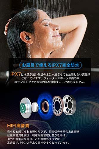 『【最先端Bluetooth5.0+EDRが搭載】Bluetooth イヤホン IPX7完全防水 95時間連続駆動 Hi-Fi高音質 3Dステレオサウンド CVC8.0ノイズキャンセリング&AAC8.0対応 自動ペアリング マイク付き 完全ワイヤレス イヤホン 両耳 左右分離型 タッチ式 マイク内蔵 ブルートゥース イヤホン 日本語音声提示 技適認証済 iPhone&Android対応 (ブラック) (ブラック) (ブラック)』の2枚目の画像