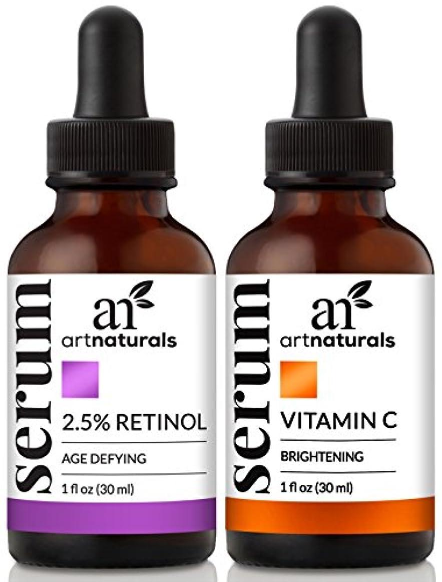 出費自治元気なArtNaturals Organic Vitamin-C and Retinol Serum – (1.0 oz x 2) Holiday Gift Set - Anti Wrinkle & Dark Circle Remover...