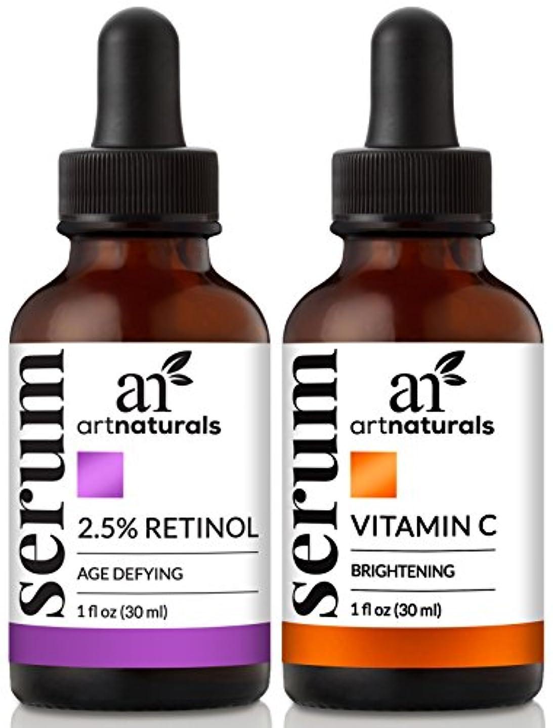 さびた農業元気ArtNaturals Organic Vitamin-C and Retinol Serum – (1.0 oz x 2) Holiday Gift Set - Anti Wrinkle & Dark Circle Remover...