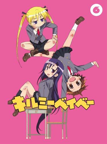 キルミーベイベー (6) 【DVD】