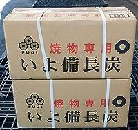 備長炭 炭 木炭 バーベキュー 富士炭化工業 いよの小丸カット品10kg 2箱セット 国産品最高峰のオガ炭