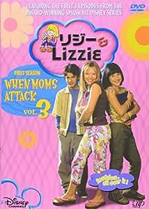 リジー & Lizzie 3 [DVD]