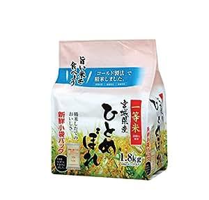 宮城県産 白米 ひとめぼれ 1.8kg 平成30年産