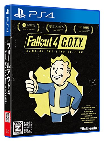 Fallout 4: Game of the Year Edition 【CEROレーティング「Z」】 - PS4