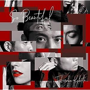 So Beautiful(初回生産限定盤)(DVD付)(特典なし)