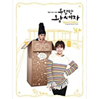 Rooftop Prince by CROWN PRINCE OF ROOFTOP HOUSE O.S.T. (2014-07-29)