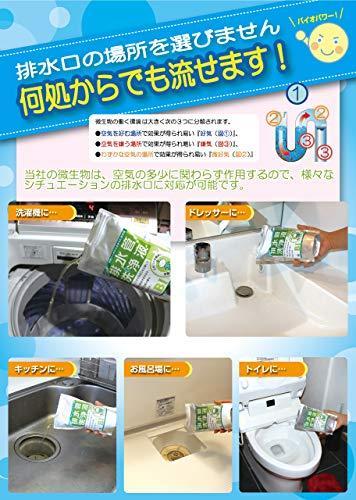 スリーケー 排水管洗浄液 500ml [0414]