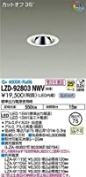 DAIKO LEDダウンライト (LED内蔵) 電源別売 カットオフ35° Q+ 4000K 埋込穴Φ75 LZD92803NWV ※受注生産品