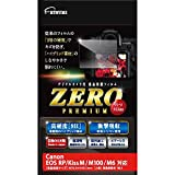 エツミ 液晶保護フィルム ガラス硬度の割れないシートZERO PREMIUM Canon EOS RP/Kiss M/M100/M6対応 VE-7553