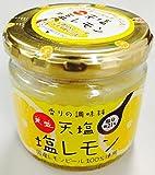 天塩 塩レモン120g ビン